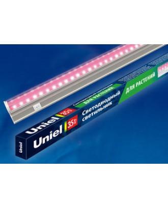 Фитосветильник светодиодный для рассады и цветения ULI-P20-18W