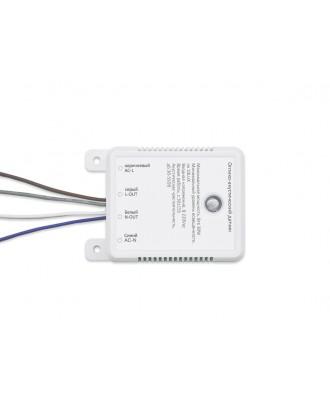 Оптико-акустический датчик D-Luce-002 30W IP20
