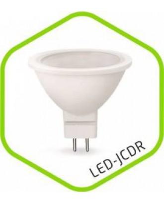 Светодиодная лампа MR16 GU5.3 220V 5.5W 4000К белая ASD