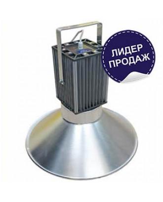 Светильник светодиодный промышленный СГ-120-ДПО-П-90 120W IP66 Колокол